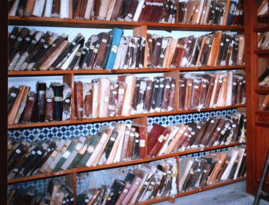 Bibliothèque Jama3 Kebir