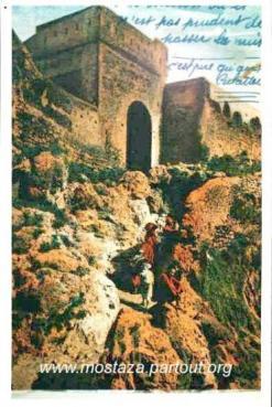 Bab Jemaa - Jadis