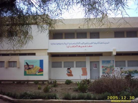 Ecole ezzafzouf
