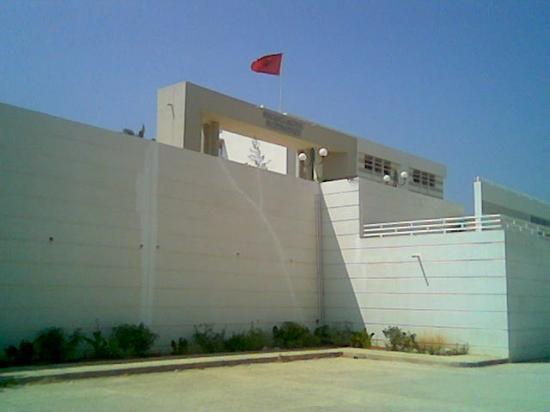 Faculté de Taza