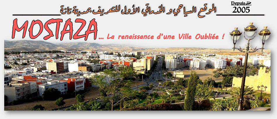mosTaza | Le site de la ville de Taza - Maroc